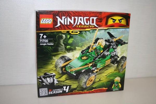 LEGO Ninjago Lloyds Dschungel