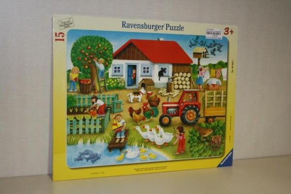 "Rahmenpuzzle 15T Was geh""rt w"